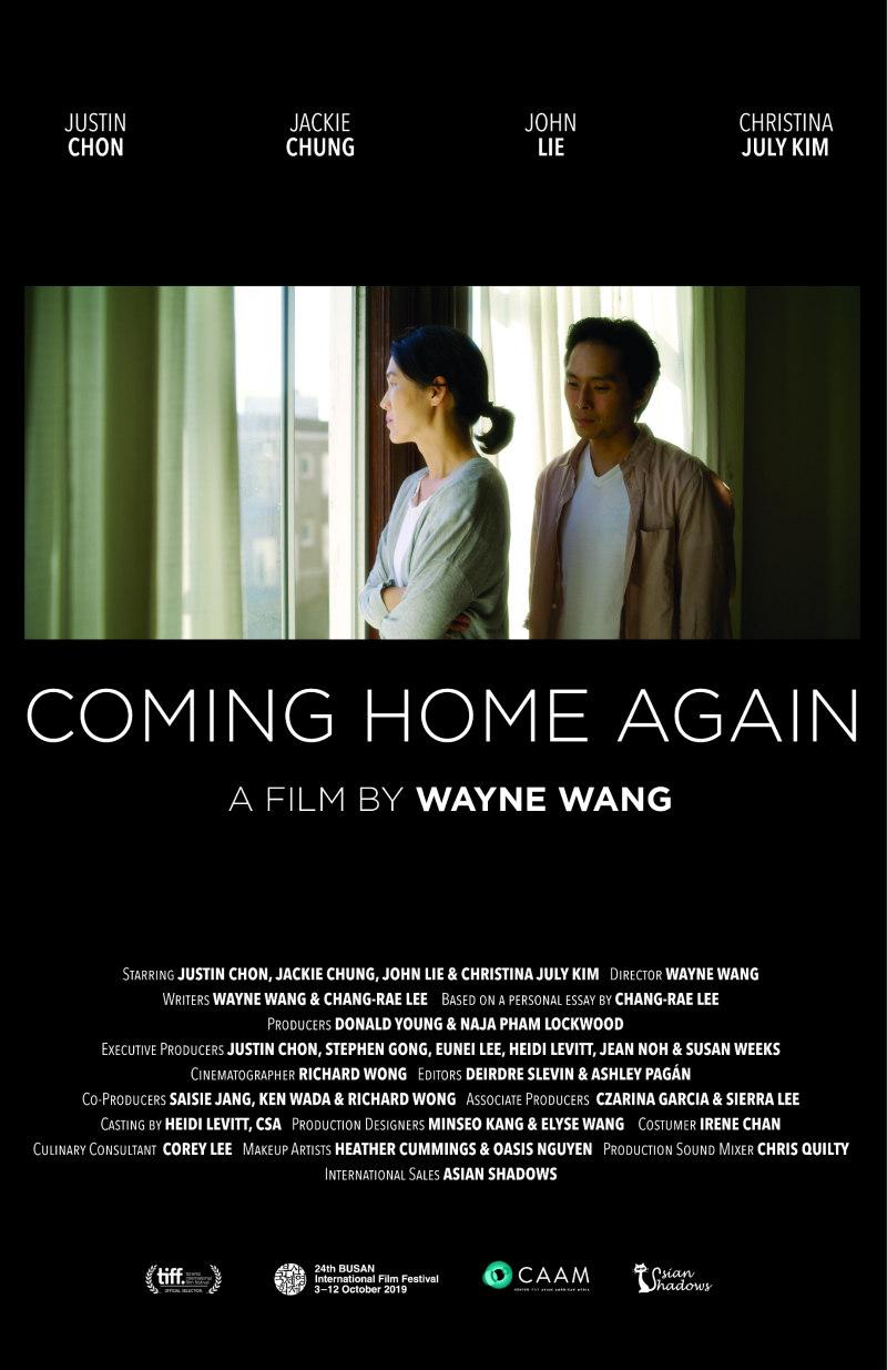 coming home again wayne wang poster
