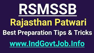 Rajasthan Patwari ki taiyari kaise kare