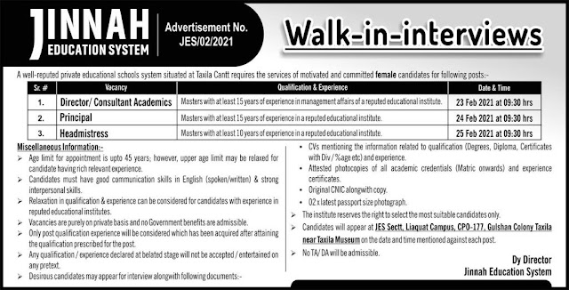 Jinnah educational  System jobs- Taxila Wah Cantt Jobs jobspk14.com