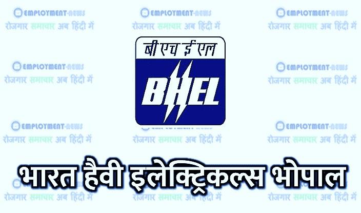 Apply online for BHEL Recruitment