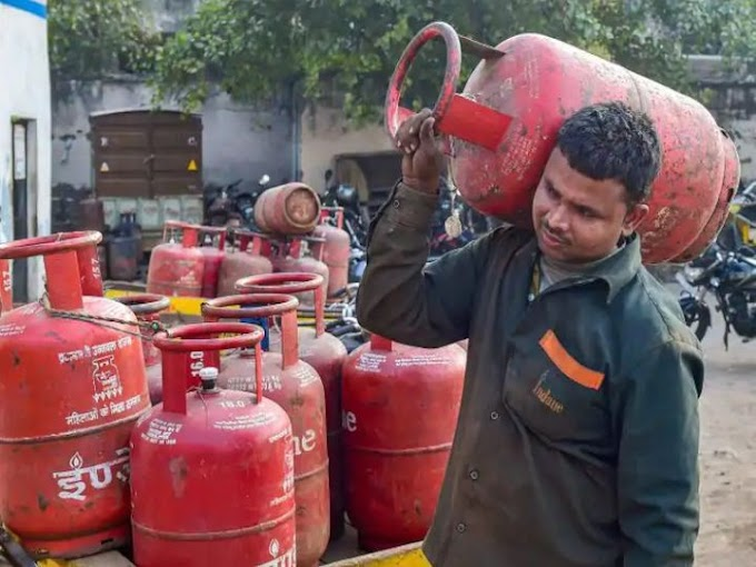 Now LPG cylinders can be booked through missed calls