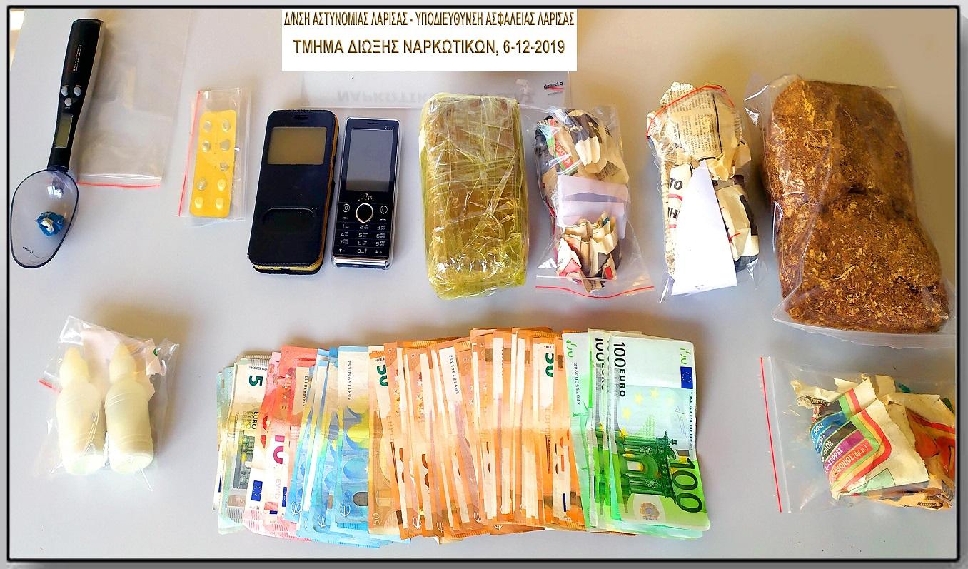 Συνελήφθη από το Τμήμα Δίωξης Ναρκωτικών Λάρισας 54χρονος που διακινούσε ηρωίνη σε Λάρισα και Βόλο