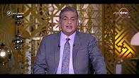 برنامج مساء dmc مع أسامة كمال حلقة الخميس 17-8-2017
