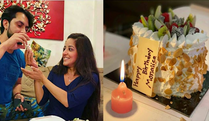 भोजपुरी अभिनेत्री मोनालिसा ने पति संग कुछ यूं सेलिब्रेट किया जन्मदिन।