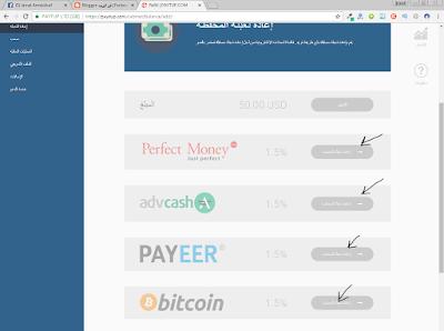 الموقع العملاق paytup للاستثمار وربح Capturefg.PNG