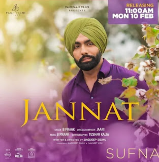 Jannat lyrics