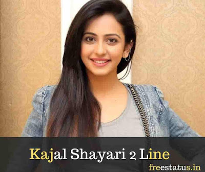 Kajal-Shayari-2-Line
