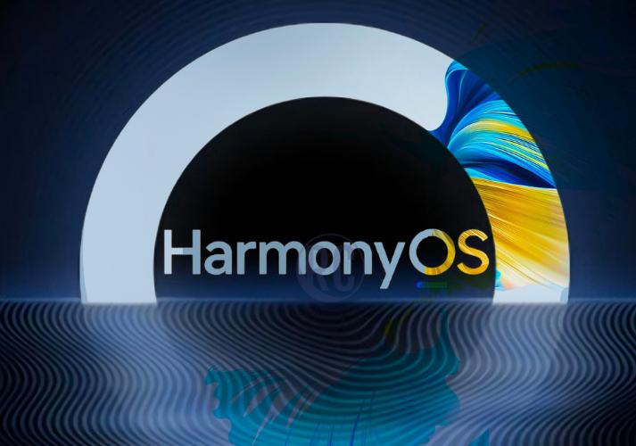 HarmonyOS 2 stable version