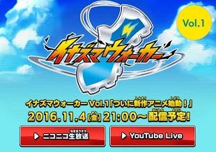 اعلان اصدار سلسلة جديدة لانمي Inazuma Eleven