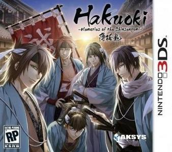 Rom Hakuoki Memories of the Shinsengumi 3DS