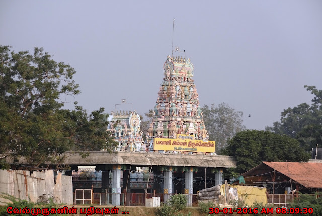 Periyapalayam Bhavani Amman Temple