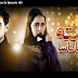 Rishta Anjana Sa Episode 153 on Ary Digital