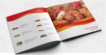 أسعار منيو ورقم وعنوان فروع مطعم بيتوتى baytoti menu