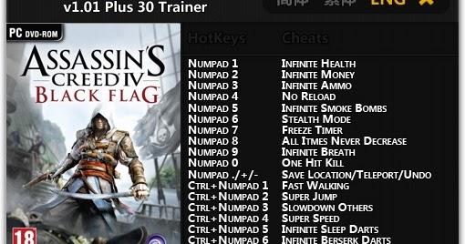 assassins creed black flag pc trainer 1.07