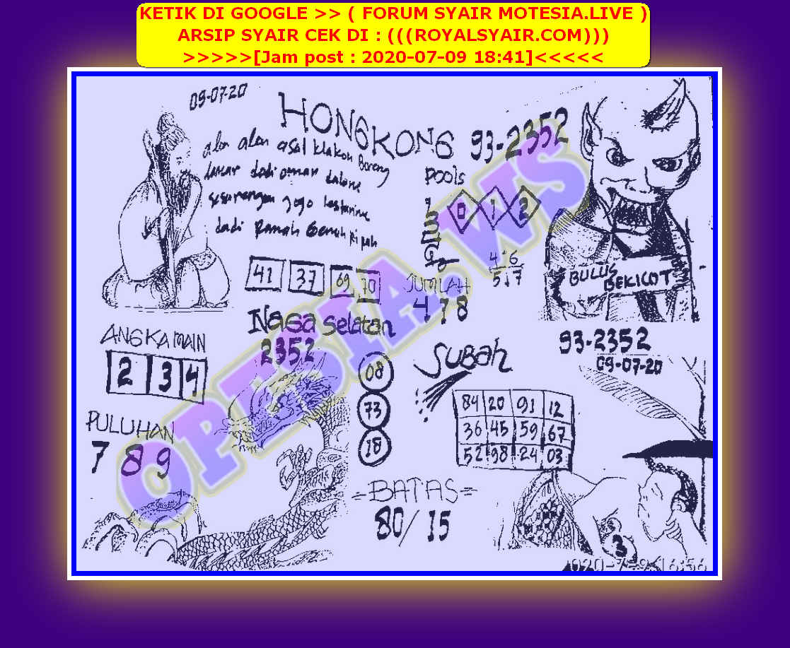 Kode syair Hongkong Kamis 9 Juli 2020 48