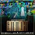 AUDIO | Rayvanny Ft Mayorkun - Gimi Dat (Official Audio)
