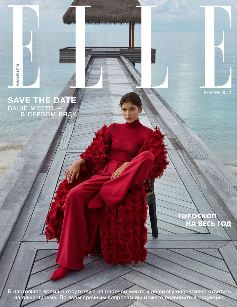 Valery Kaufman heads to Maldives for Elle Russia January 2020