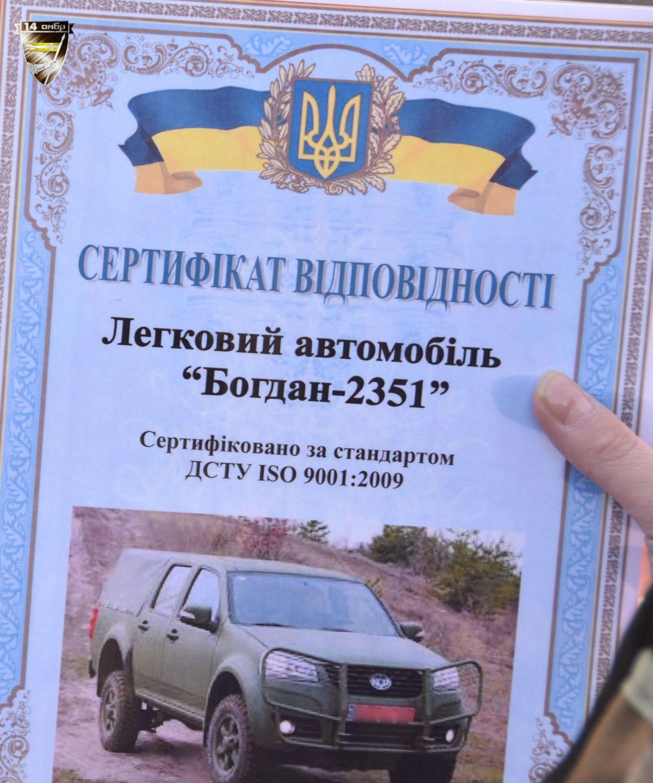 Зеленський на передовій вручив військовим автомобіль