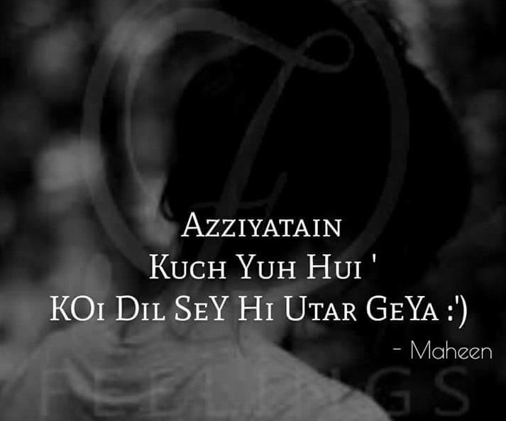 Sad Poetry in English Urdu With Images - Sad Poetry Urdu