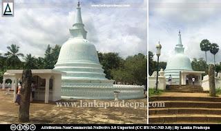 Vattarama Stupa