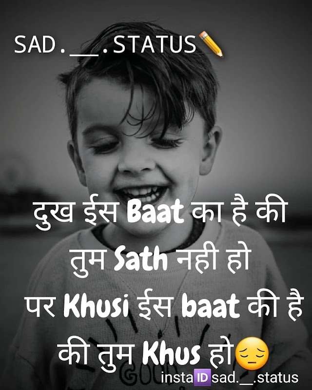 Best 50+ Sad Status (May 2020) for WhatsApp, Instagram Sad Status