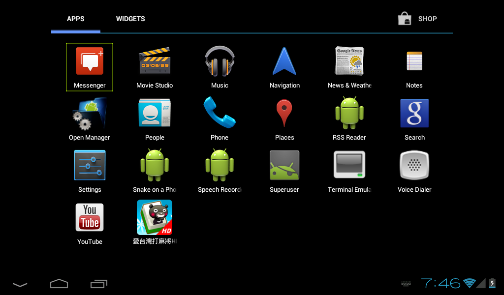 Android-x86 4 0 RC1 Released (Android Ice Cream Sandwich