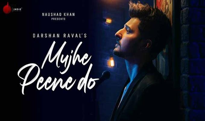 मुझे पीने दो Mujhe Peene Do Hindi Lyrics – Darshan Raval