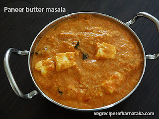 Paneer butter masala recipe in Kannada