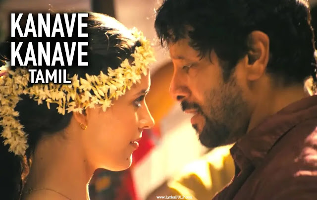 Kanave Kanave Lyrics - DAVID - Anirudh Ravichander