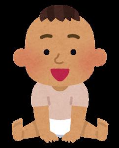 赤ちゃんのイラスト(東南アジア人・男)