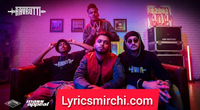 Stage स्टेज Song Lyrics | Aavrutti | New Hindi Rap Song 2020