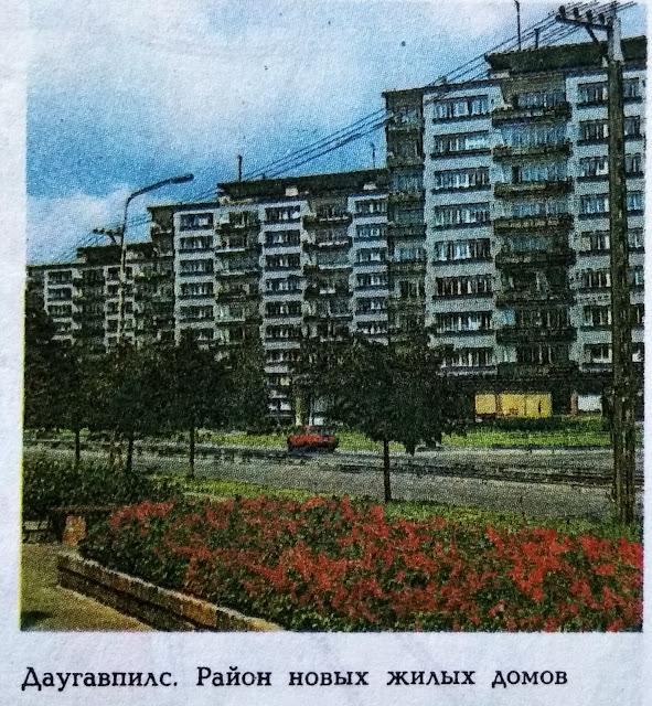 Даугавпилс. Район новых жилых домов.