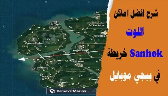 Sanhok Map