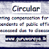 Circular - Granting compensation for the dependents of public officers deceased due to diseases