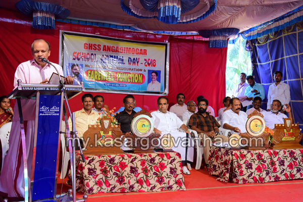 Kerala, News, Kasaragod, Angadimugar, Angadimugar Govt. Higher Secondary School, Building, MP, School building inaugurated