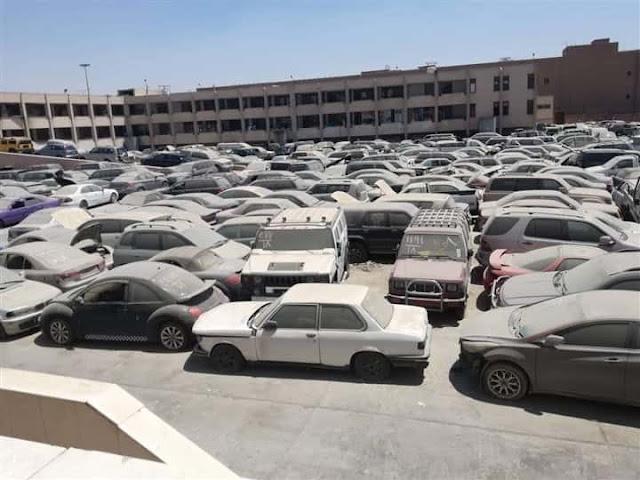 مزاد علني علي السيارات بمطار القاهرة