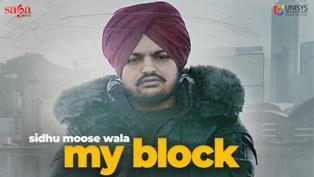 My Block Lyrics - Sidhu Moose Wala