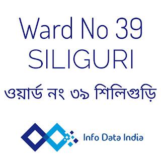 Ward 39 Siliguri