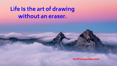 https://www.sruthanquotes.com/2019/07/best-quotes.html