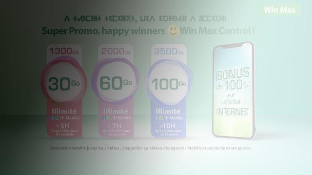 موبيليس تضاعف حجم الإنترنت لمستخدمي شريحة La Win Control