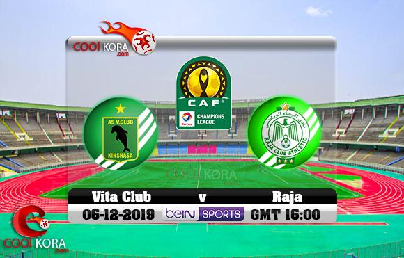 مشاهدة مباراة فيتا كلوب والرجاء اليوم 6-12-2019 دوري أبطال أفريقيا
