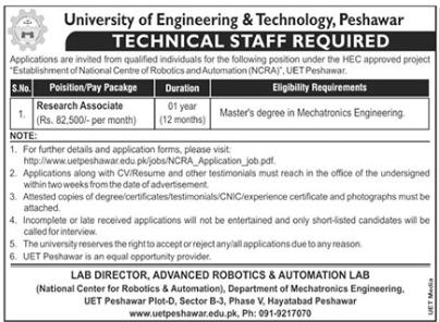University of Engineering & Technology UET Peshawar KPK Job 2021