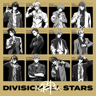 DIVISION ALL STARS 絆