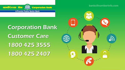 Toll-Free Number - Corporation Bank Balance Check