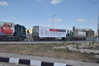 """صندوق """" تحيا مصر """" يدعم المستشفيات المركزية بأسيوط بعدد 45 ماكينة غسيل كلوي"""