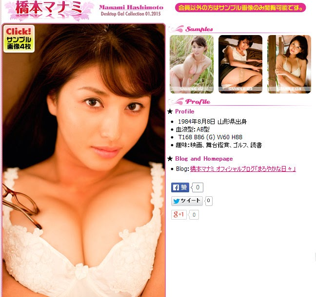DGC No.1211 Manami Hashimoto 03030