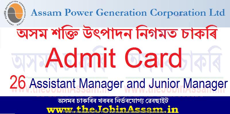 APGCL Admit Card 2021: