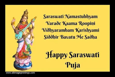 Saraswati puja 2021 image