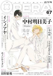 """Blanc"" secuela del boys love Doukyuusei de Asumiko Nakamura"