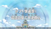 One Piece Episode 265